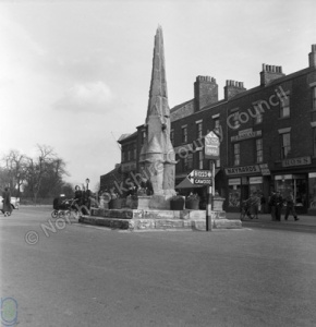 Selby Cross